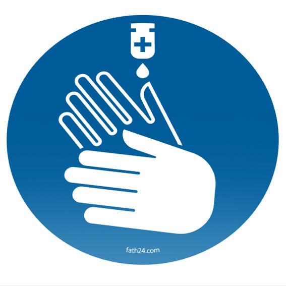 Hände desinfizieren Aufkleber