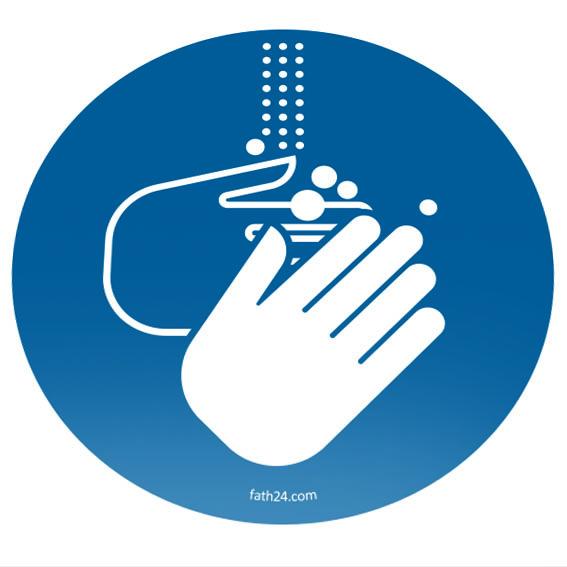 Hände waschen Aufkleber